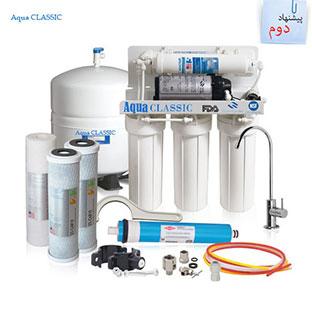 تصفیه آب خانگی 7 فیلتر Aqua Classic