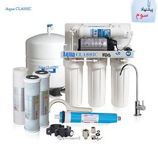 تصفیه آب خانگی 6 فیلتر Aqua Classic